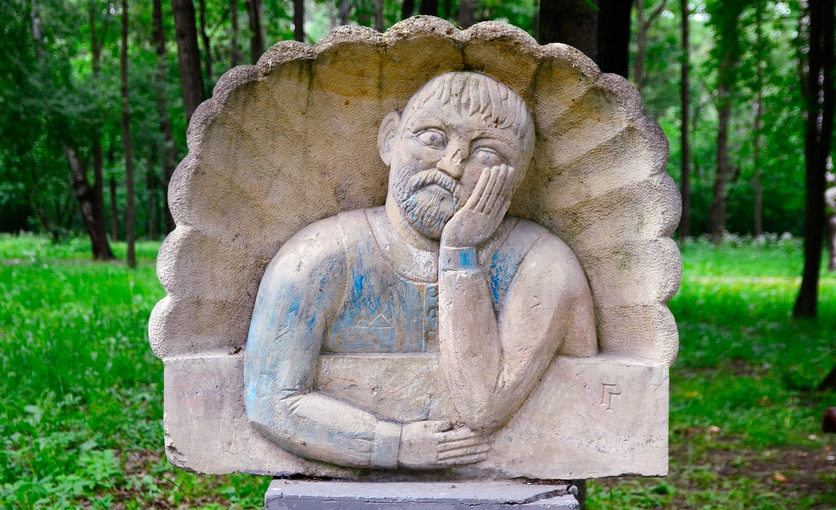 sculpture_park1