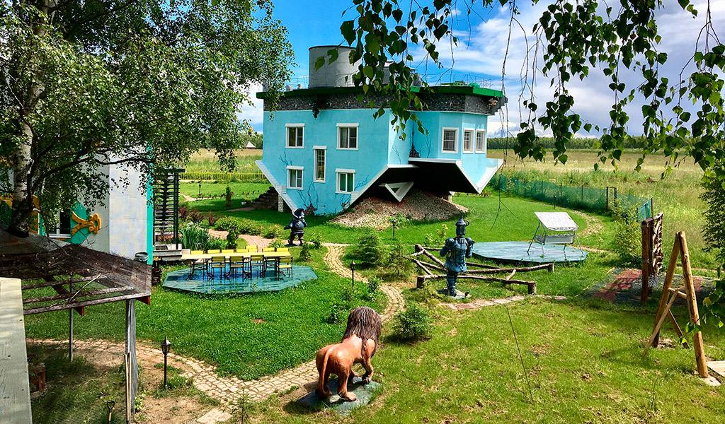 park_volshebnaya_strana_1024